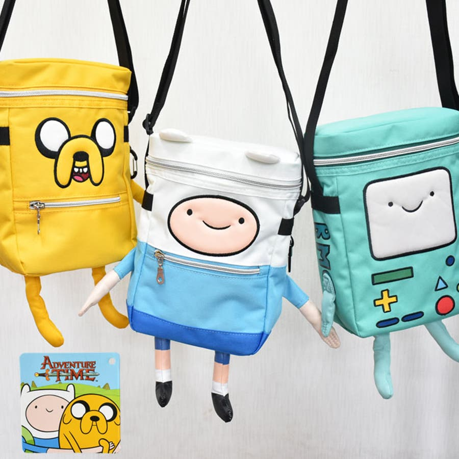 Popular Brand Adventure Time Jake Backpack Bag Clothes, Shoes & Accessories Kids' Clothes, Shoes & Accs.