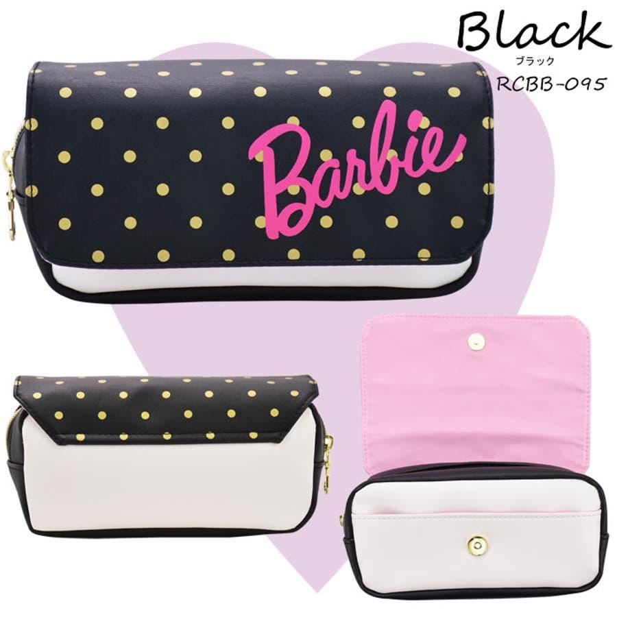 Barbie(バービー) フラップポーチ ペンポーチ コスメポーチ 筆箱 レディース キッズ ジュニア オールシーズンフェイクレザーポケット付 ドット柄 ブラック ホワイト RCBB-095b 7