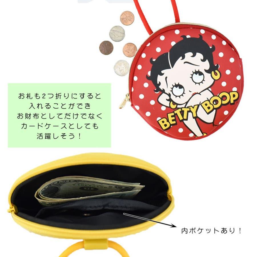 ベティちゃん Betty Boop ネックパース POP FACE 合成皮革 ベティ・ブープ ポーチ 子供用 キッズサークルバッグ幼稚園 ベティーちゃん BET-029 BET-030 4