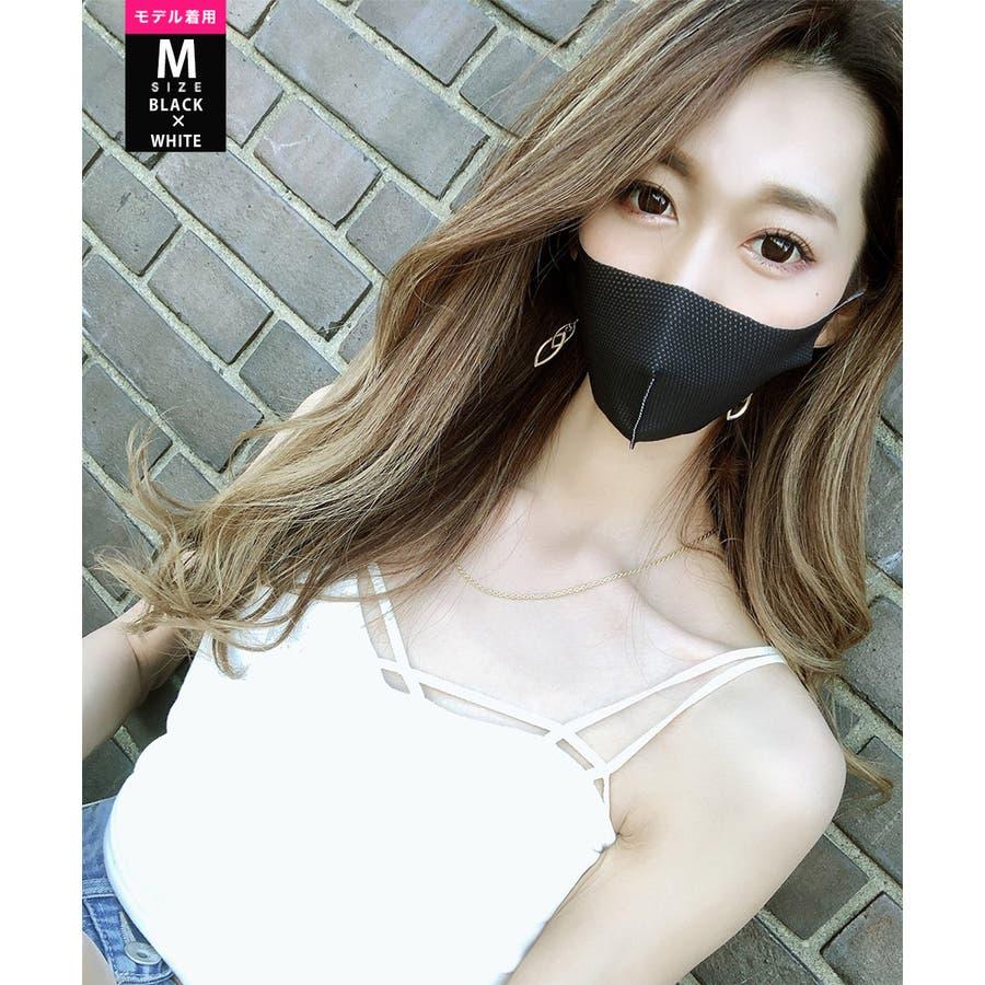 マスク 夏用マスク 涼しい 冷感 冷 感 接触冷感 洗えるマスク 夏用 夏 用 ひんやり クールマスク 速乾 カラー 水着素材ウレタンマスク 黒マスク グレー ホワイト おしゃれ ファッション ブランド 7JEWELRY 4