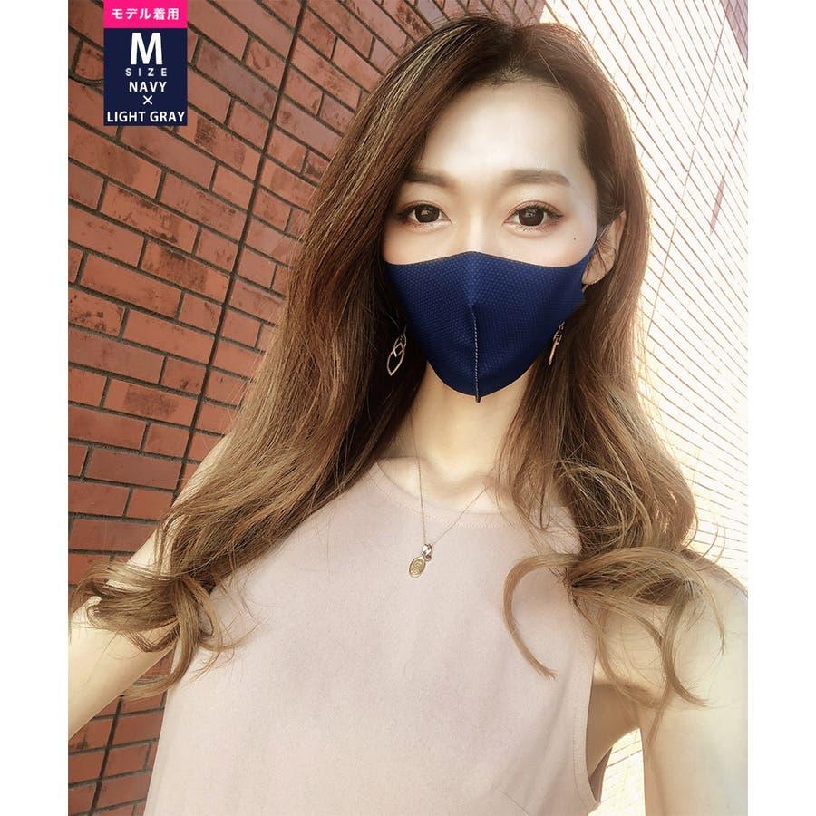 マスク 夏用マスク 涼しい 冷感 冷 感 接触冷感 洗えるマスク 夏用 夏 用 ひんやり クールマスク 速乾 カラー 水着素材ウレタンマスク 黒マスク グレー ホワイト おしゃれ ファッション ブランド 7JEWELRY 5