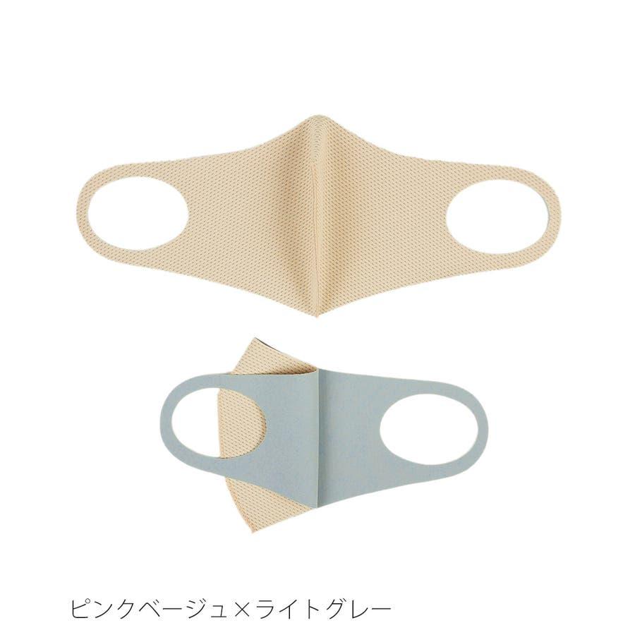 マスク 夏用マスク 涼しい 冷感 冷 感 接触冷感 洗えるマスク 夏用 夏 用 ひんやり クールマスク 速乾 カラー 水着素材ウレタンマスク 黒マスク グレー ホワイト おしゃれ ファッション ブランド 7JEWELRY 87