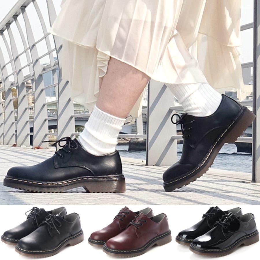 大人気ブリティッシュ3ホールレースアップシューズ マニッシュ ブーツ 英国風 タンクソール 靴 1