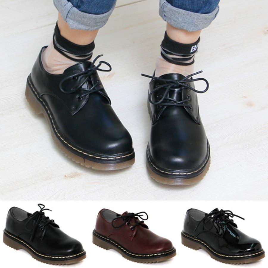 レディースファッション通販大人気ブリティッシュ3ホールレースアップシューズ マニッシュ ブーツ 英国風 タンクソール 靴 厚底お気に入りアイテムとカート内アイテムを賢く活用しよう!
