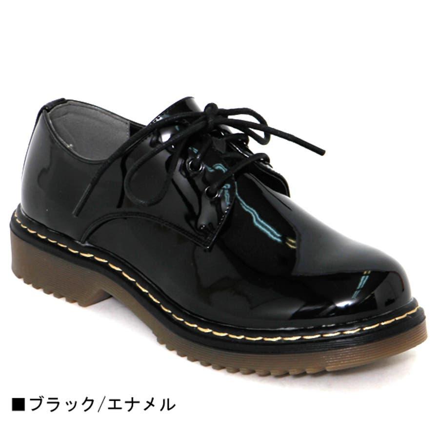 大人気ブリティッシュ3ホールレースアップシューズ マニッシュ ブーツ 英国風 タンクソール 靴 4