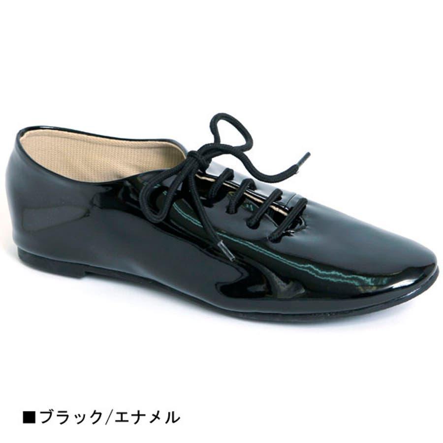 マニッシュおじ靴 レース ...