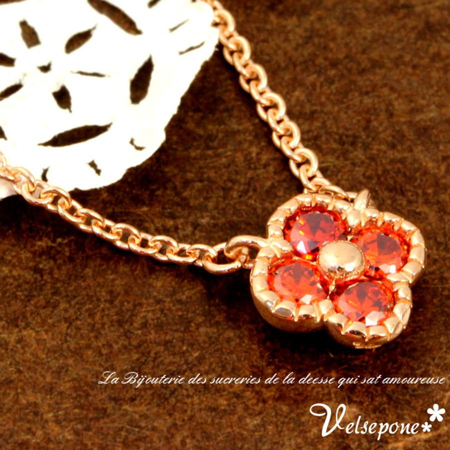 ベルセポーネ pomegranate (パーマグラネット) ネックレス 誕生日 プレゼント(彼女 妻 女友達