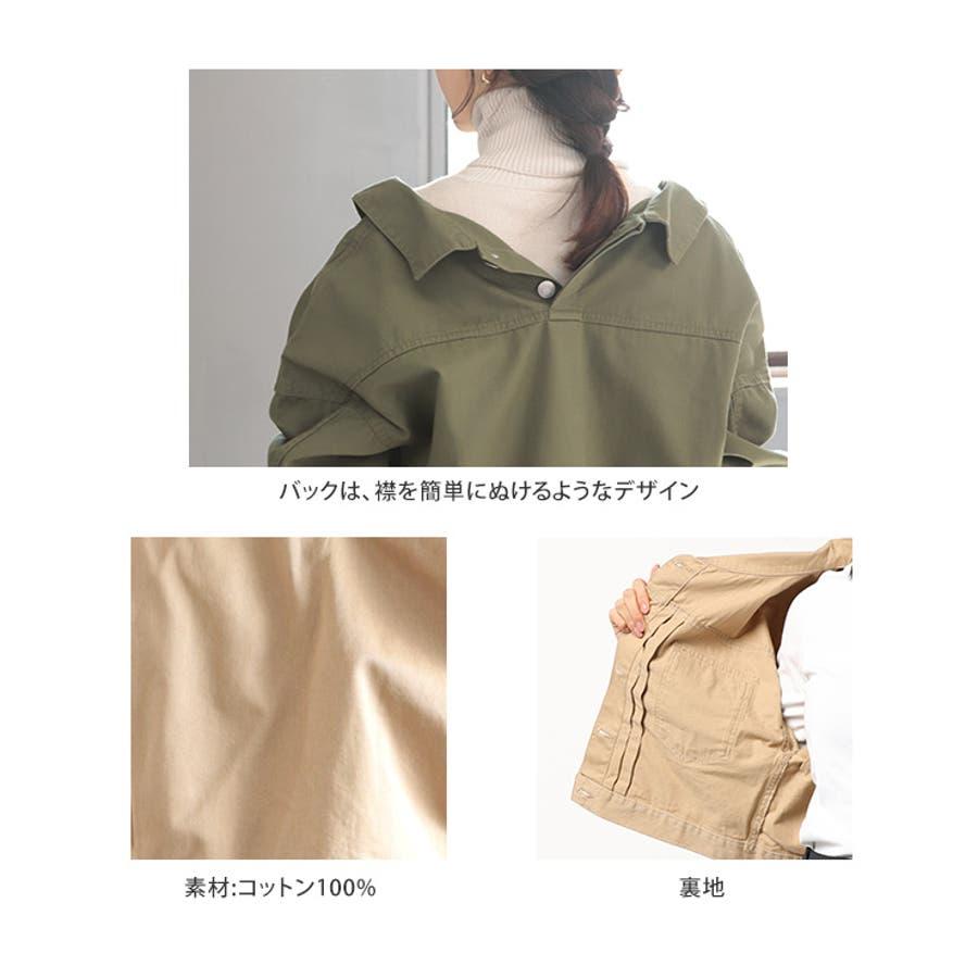 バックボタンゆるジャケット 7