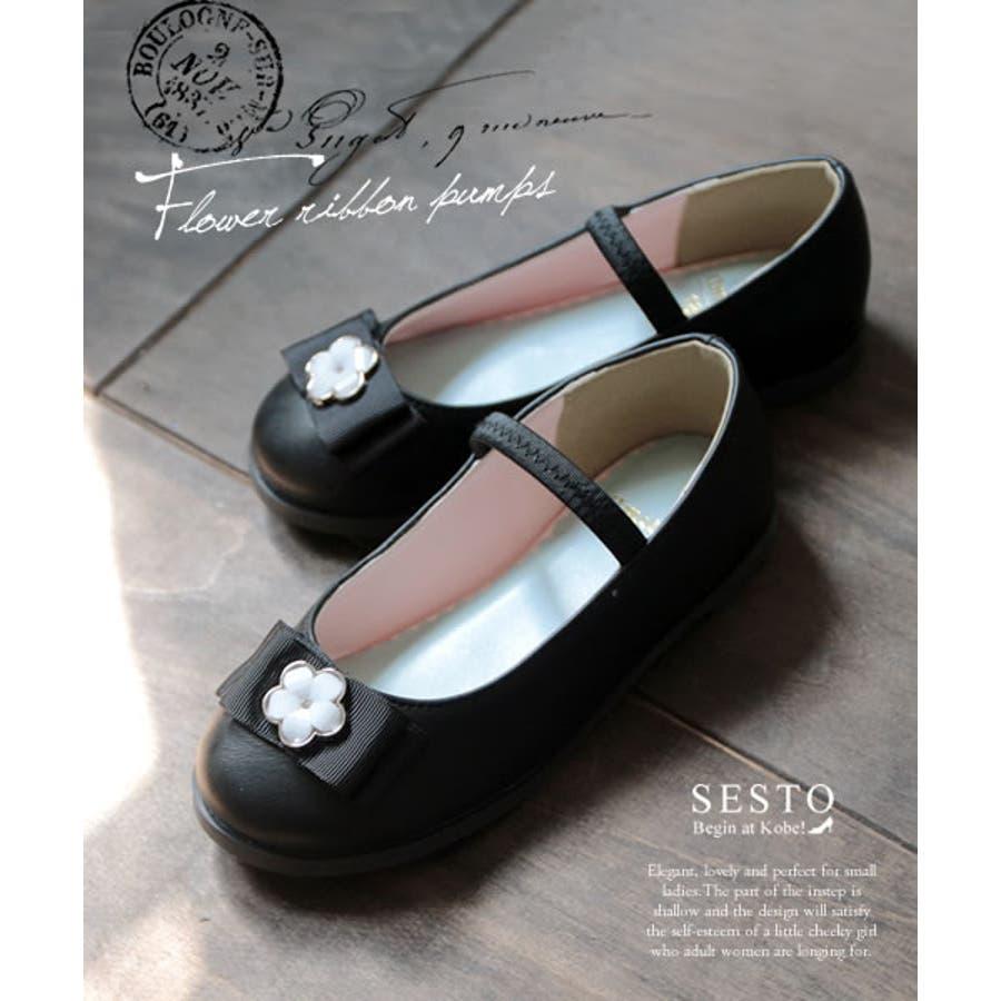 70dec4aa08b3e お花リボンの一本ベルトパンプス フォーマルシューズ 女の子 フラット キッズ 子供靴 こども靴