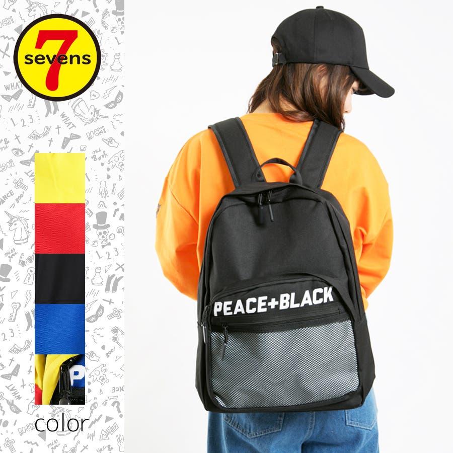 PEACE+BLACKリュック 1