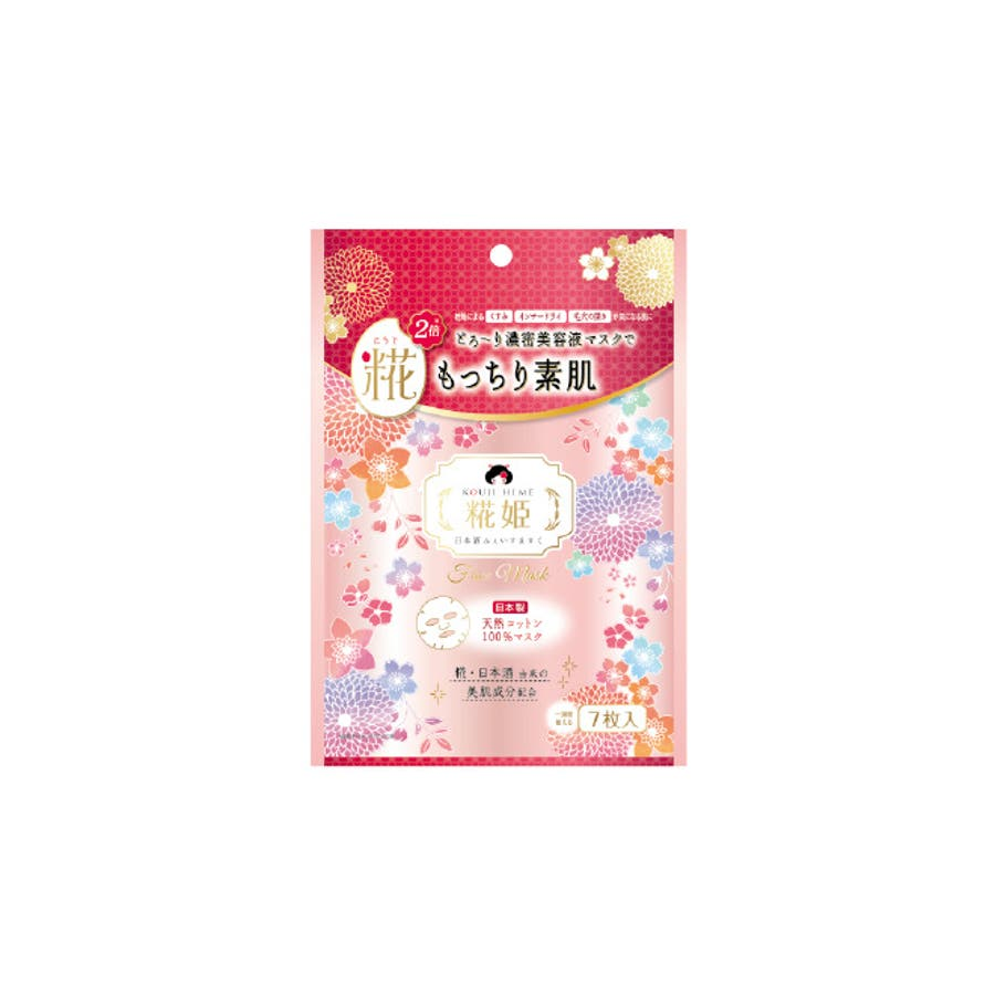 糀姫フェイスマスク(桜) 1
