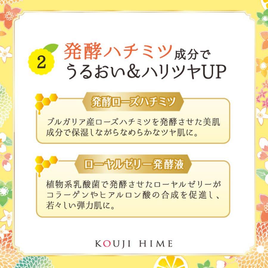 糀姫フェイスマスク(ゆずの香り) 4