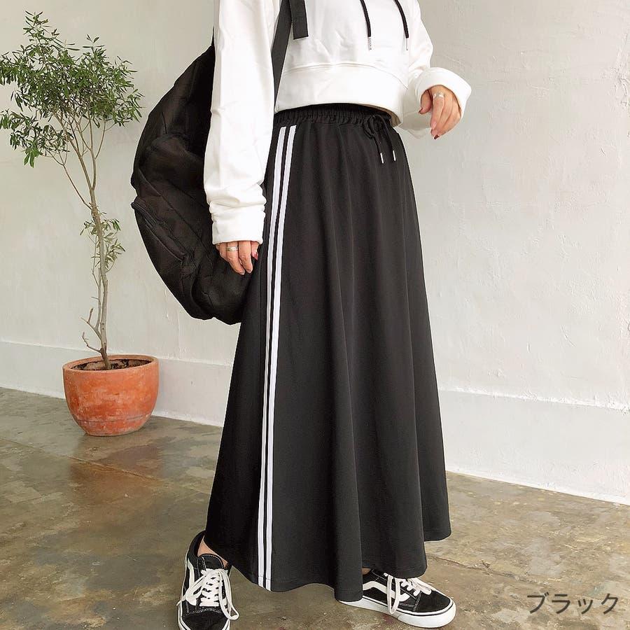 ウエストゴムサイドラインロングスカート スカート ボトムス 21