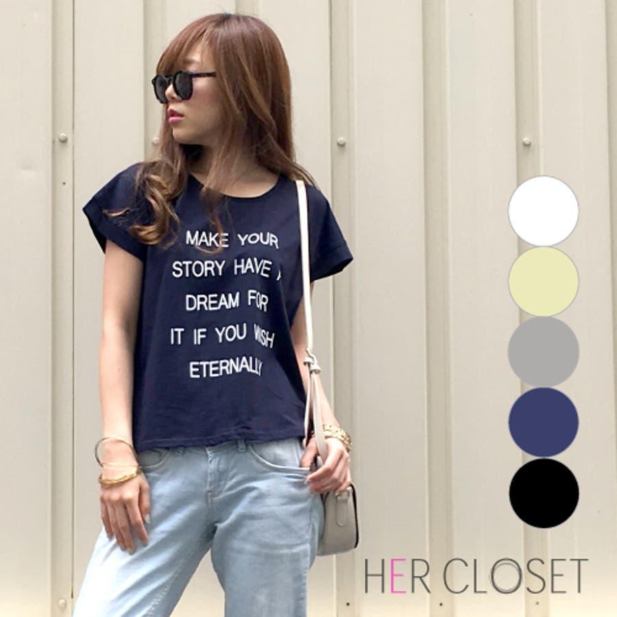 【コットン100% ゆったりロゴTシャツ】レディース/半袖Tシャツ/T