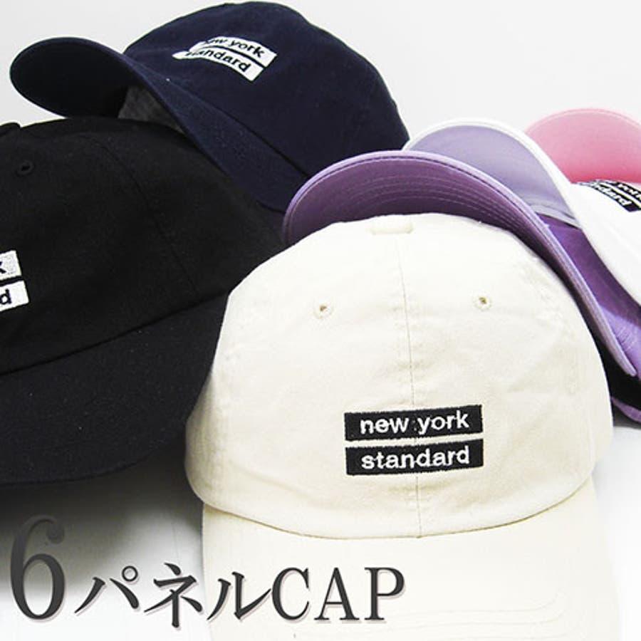 色違いを買いました 帽子 ロゴキャップ ツイルキャップ ロゴ『new york』 東京ファッション ゴルフ  CR9102 機運
