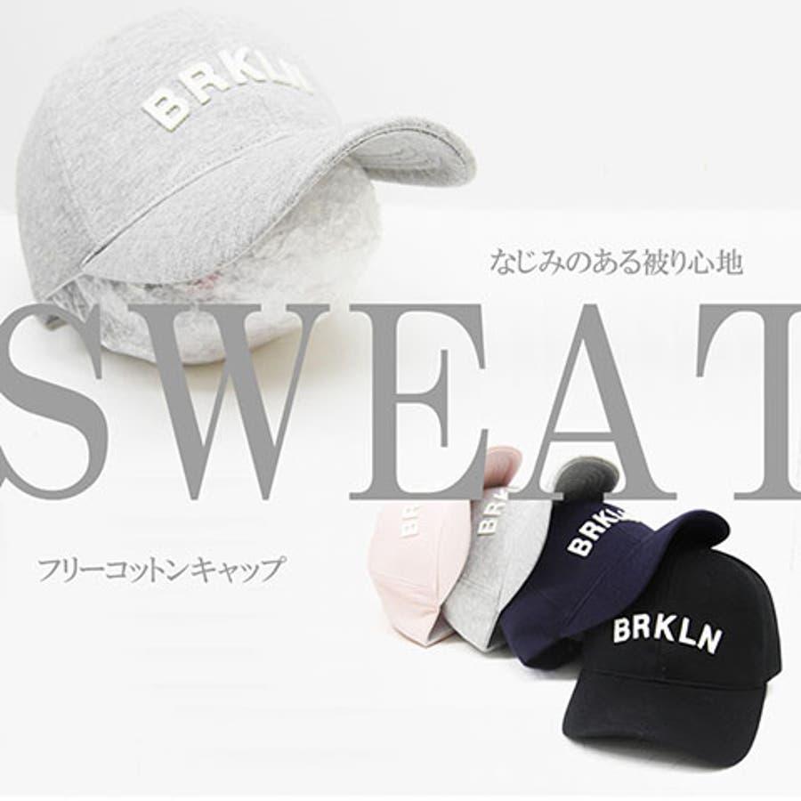 なかなかいいです 春 夏 帽子 ロゴキャップ スウェットキャップ 東京ファッション ゴルフ メンズ レディース ロゴ『BRKLN』  CR9107 哀歌