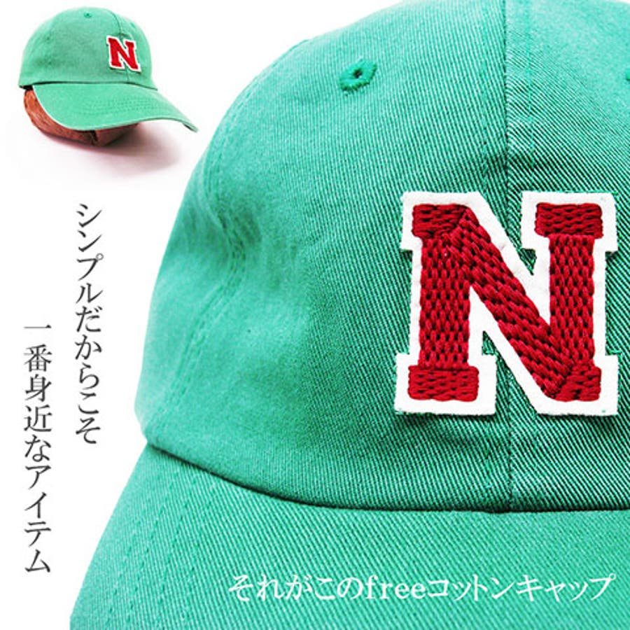 今こそ買い替え時! 春 夏 帽子 ロゴキャップ ゴルフ メンズ レディース ロゴ『N』  CR9108 無論