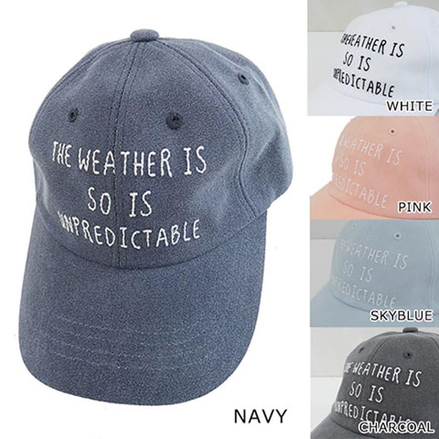 悩み解消アイテム キャップ レディース メンズ 帽子 ロゴキャップ ツイルキャップ ロゴ『SO IS』  CR9121 拷問