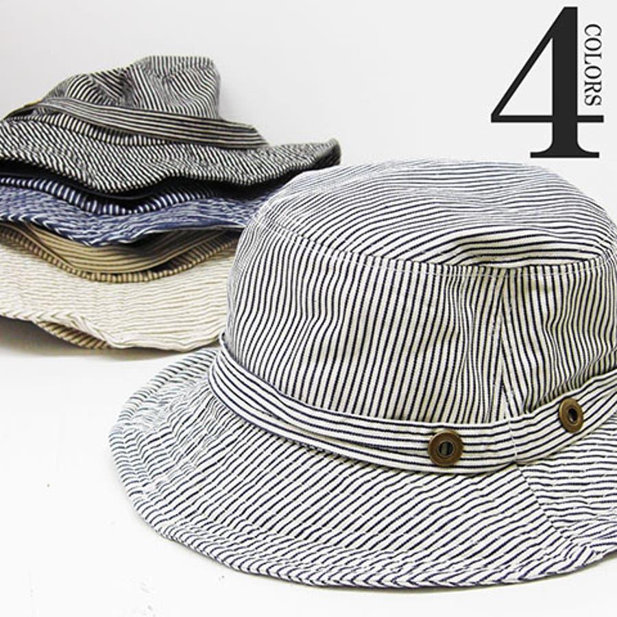 自分らしい個性をアピール 春 夏 帽子 バケットハット サファリハット 折りたたみ 東京ファッション 『ヒッコリー』  SK4118 群雄