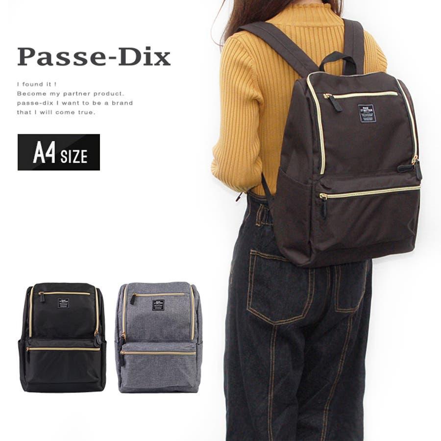 774f47e0c09c レディースファッション 通販 リュック ママバッグ 軽量ラウンドファスナーデイパック:PASSE-DIX(パスディス