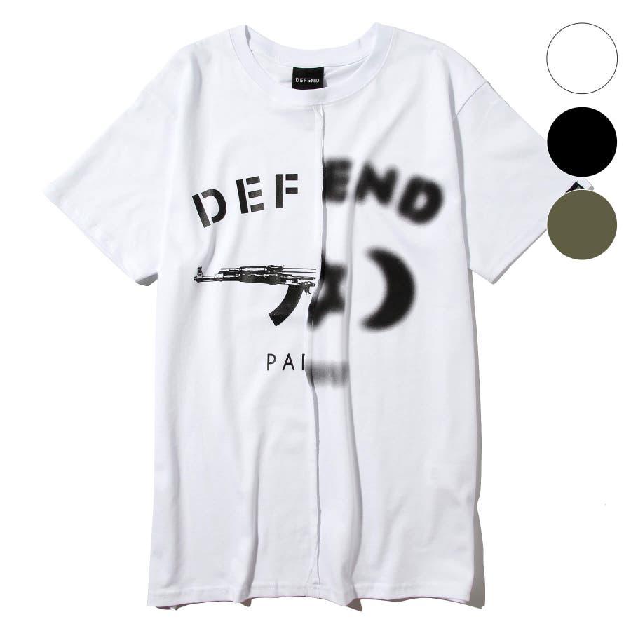defend paris ディフェンド パリス teo tシャツ ブラック ホワイト