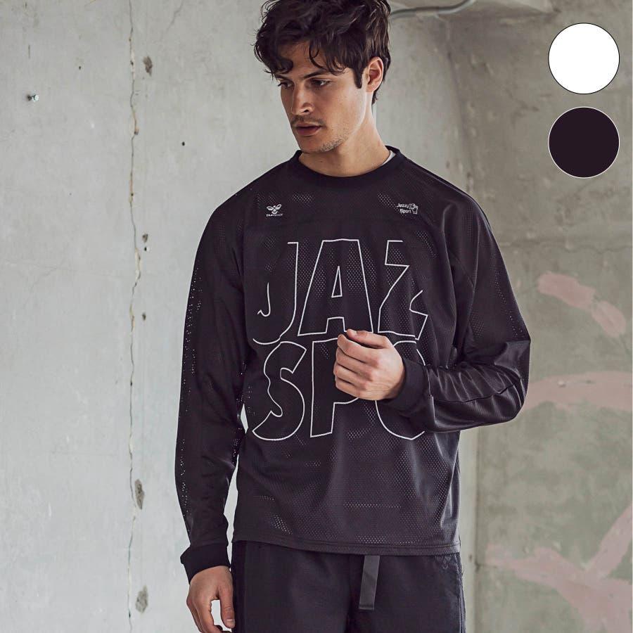 hummel ヒュンメル × Jazzy Sport ジャジースポート 切替 メッシュ ロング Tシャツ トップス コラボ メンズおしゃれ ブランド 21