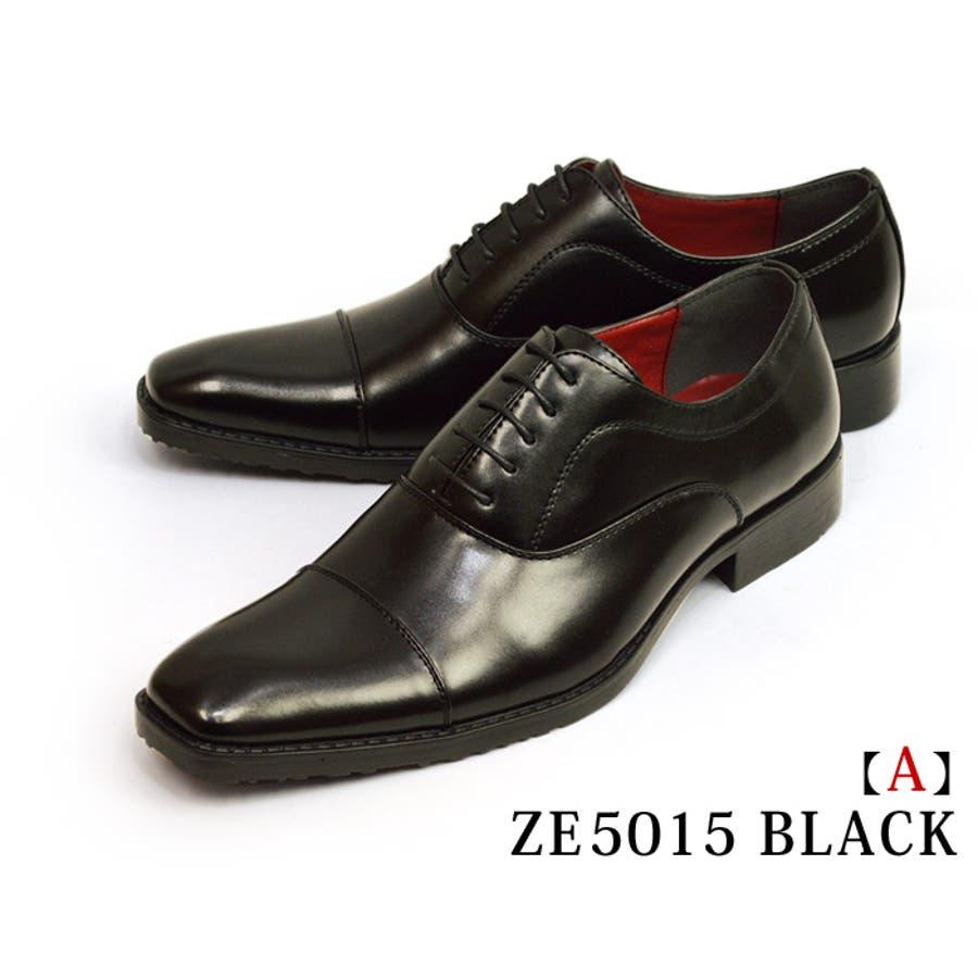 ビジネスシューズ 選べる メンズ 靴 メンズシューズ 革靴 ストレートチップ スリッポン カジュアル シークレット 紳士靴フォーマルローファー スワールモカ ビット モンクストラップ 10