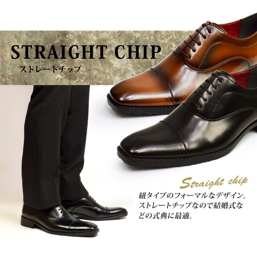 ビジネスシューズ 選べる メンズ 靴 メンズシューズ 革靴 ストレートチップ スリッポン カジュアル シークレット 紳士靴フォーマルローファー スワールモカ ビット モンクストラップ 9