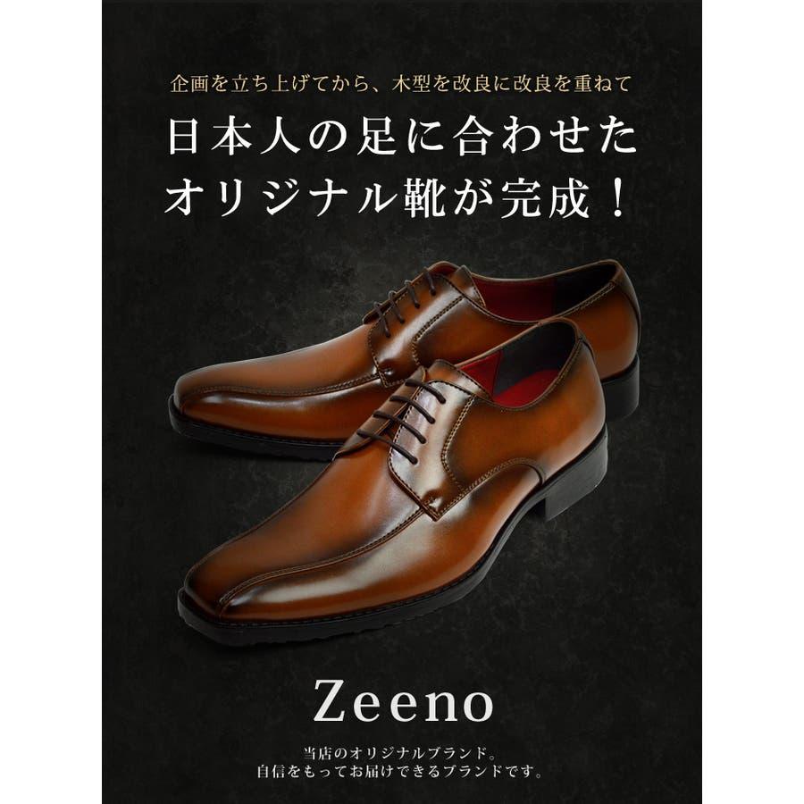 ビジネスシューズ 選べる メンズ 靴 メンズシューズ 革靴 ストレートチップ スリッポン カジュアル シークレット 紳士靴フォーマルローファー スワールモカ ビット モンクストラップ 2