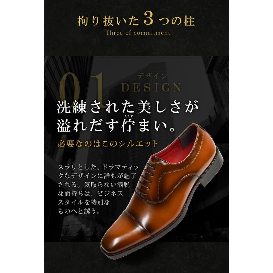 ビジネスシューズ 選べる メンズ 靴 メンズシューズ 革靴 ストレートチップ スリッポン カジュアル シークレット 紳士靴フォーマルローファー スワールモカ ビット モンクストラップ 3