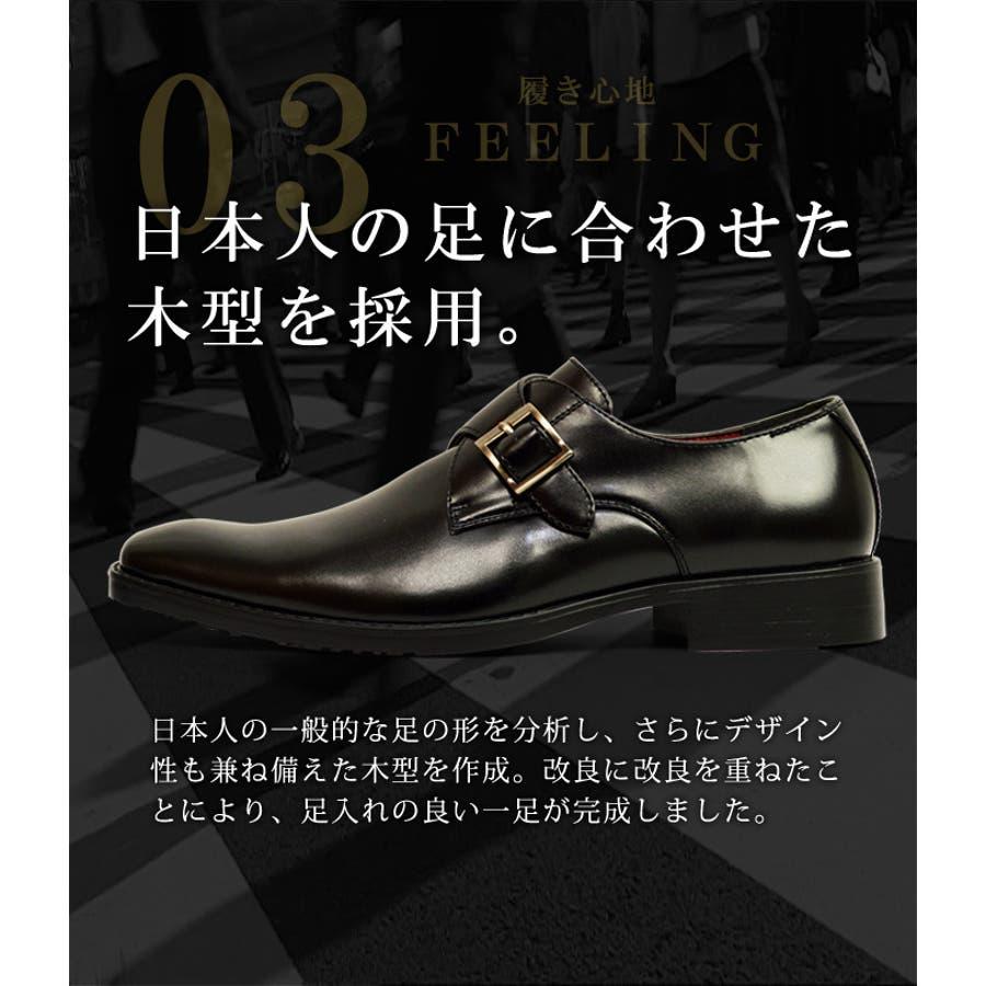 ビジネスシューズ 選べる メンズ 靴 メンズシューズ 革靴 ストレートチップ スリッポン カジュアル シークレット 紳士靴フォーマルローファー スワールモカ ビット モンクストラップ 5