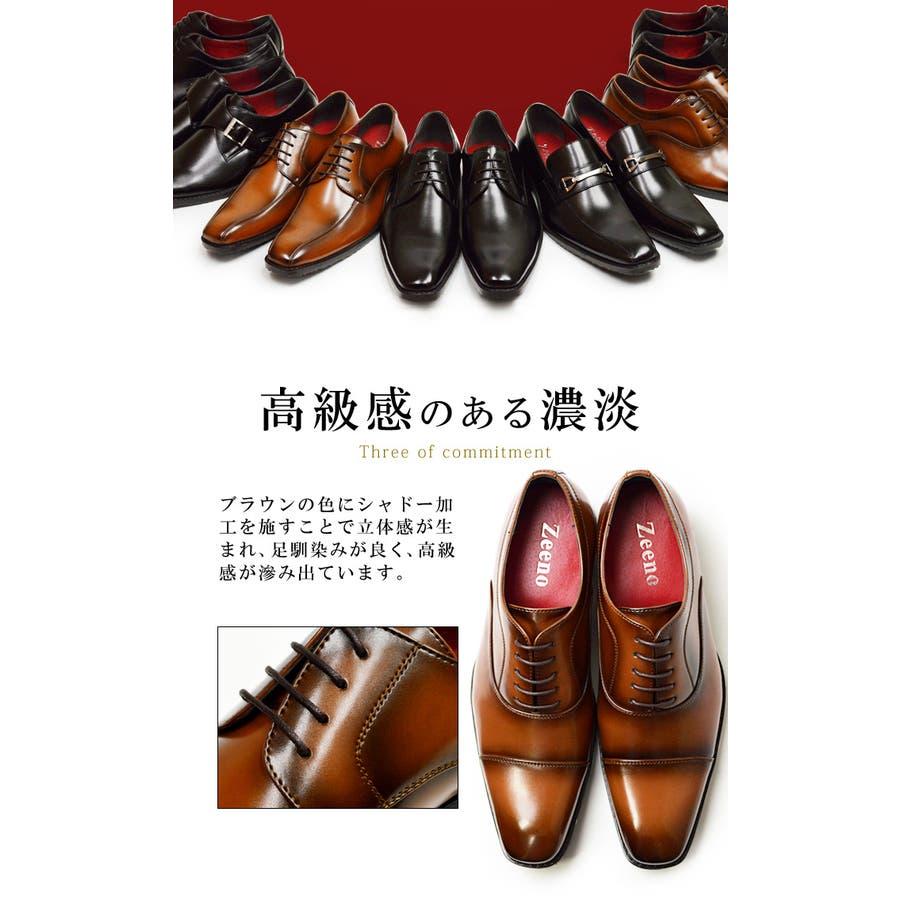 ビジネスシューズ 選べる メンズ 靴 メンズシューズ 革靴 ストレートチップ スリッポン カジュアル シークレット 紳士靴フォーマルローファー スワールモカ ビット モンクストラップ 6