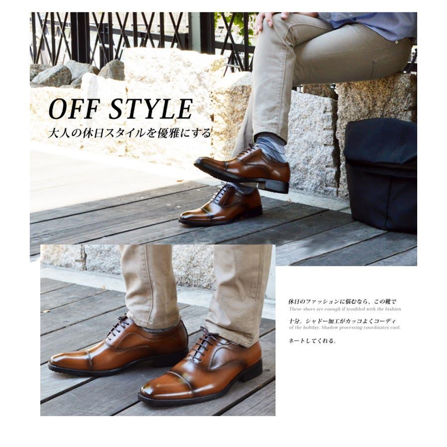 ビジネスシューズ 選べる メンズ 靴 メンズシューズ 革靴 ストレートチップ スリッポン カジュアル シークレット 紳士靴フォーマルローファー スワールモカ ビット モンクストラップ 8
