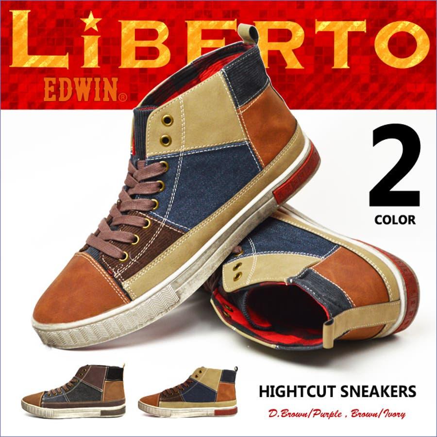 【LiBERTO,EDWIN,リベルト エドウィン】スニーカー メンズ ブーツ ハイカット ミッドカット 靴 カジュアル
