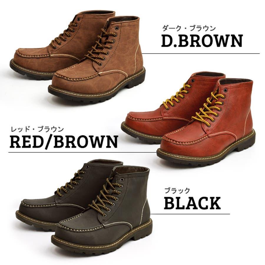 メンズブーツ メンズ ブーツ ワークブーツ メンズ 靴 ショートブーツ マウンテンブーツ ビーンブーツ モカシンブーツ