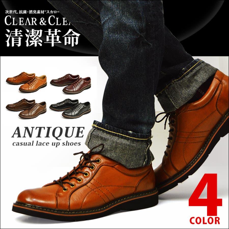 靴 メンズ スニーカー カジュアルシューズ コンフォートシューズ 抗菌 消臭 ウォーキングシューズ ビンテージ アウトドアヴィンテージビジネス