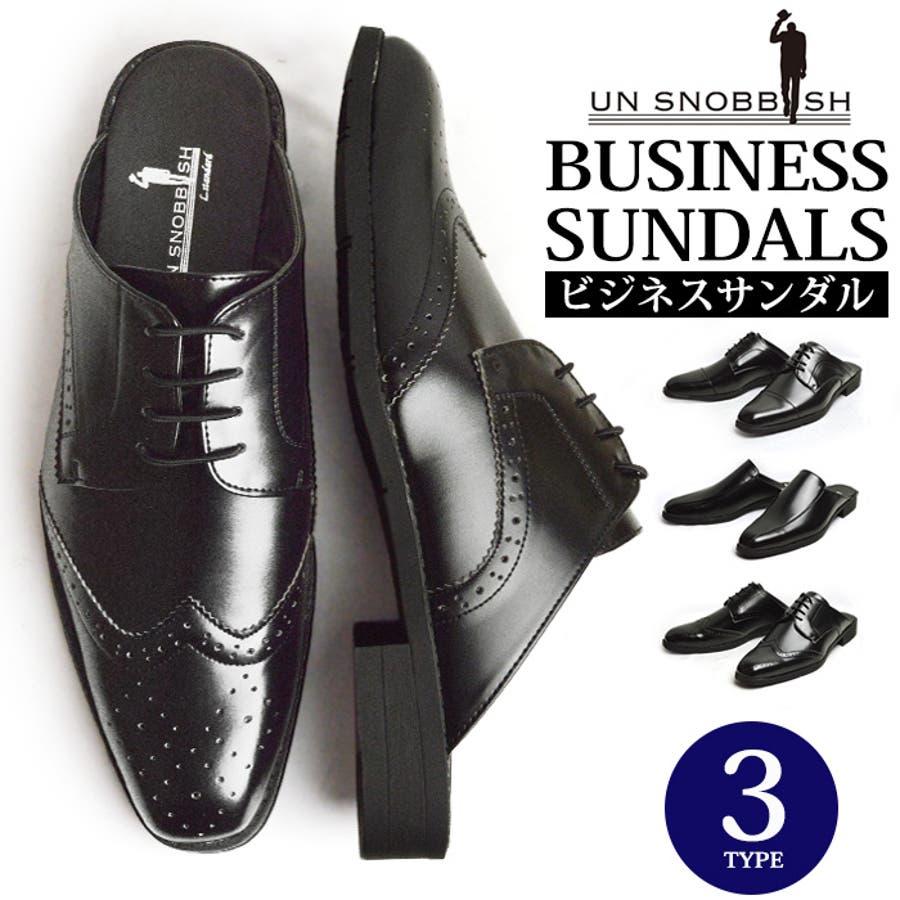 ビジネスサンダル ビジネスシューズ メンズ 革靴 スリッポン ストレートチップ スワールモカ ウィングチップ 軽量 防滑かかとなしスリップオン 紳士靴 1