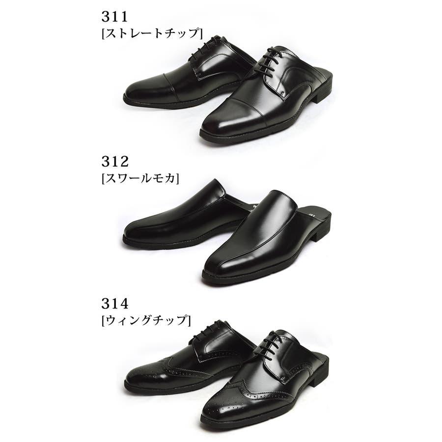 ビジネスサンダル ビジネスシューズ メンズ 革靴 スリッポン ストレートチップ スワールモカ ウィングチップ 軽量 防滑かかとなしスリップオン 紳士靴 2