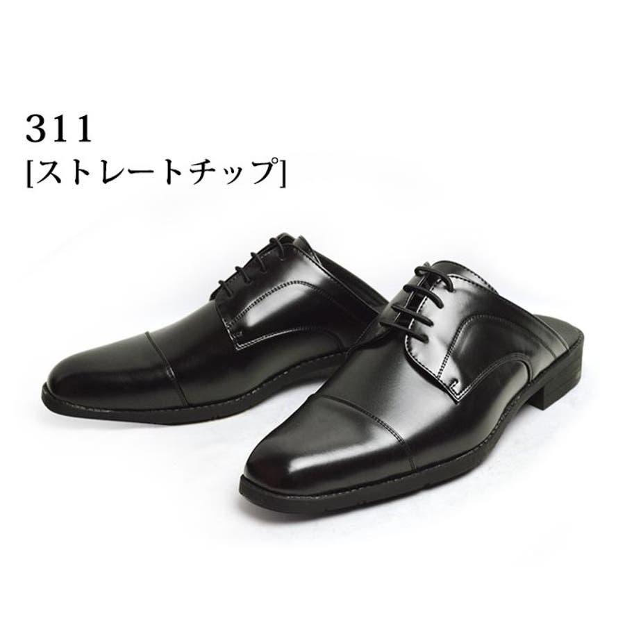 ビジネスサンダル ビジネスシューズ メンズ 革靴 スリッポン ストレートチップ スワールモカ ウィングチップ 軽量 防滑かかとなしスリップオン 紳士靴 3