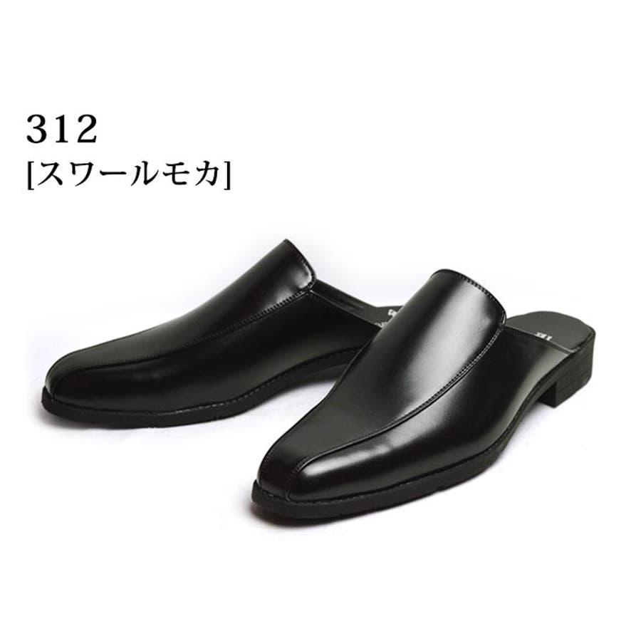 ビジネスサンダル ビジネスシューズ メンズ 革靴 スリッポン ストレートチップ スワールモカ ウィングチップ 軽量 防滑かかとなしスリップオン 紳士靴 5