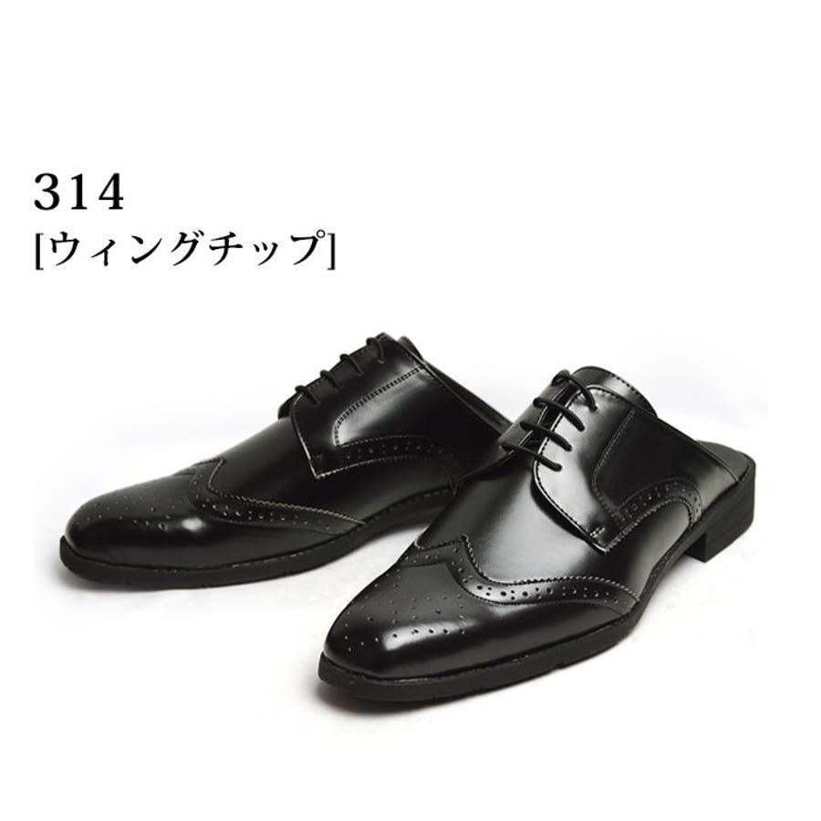 ビジネスサンダル ビジネスシューズ メンズ 革靴 スリッポン ストレートチップ スワールモカ ウィングチップ 軽量 防滑かかとなしスリップオン 紳士靴 7