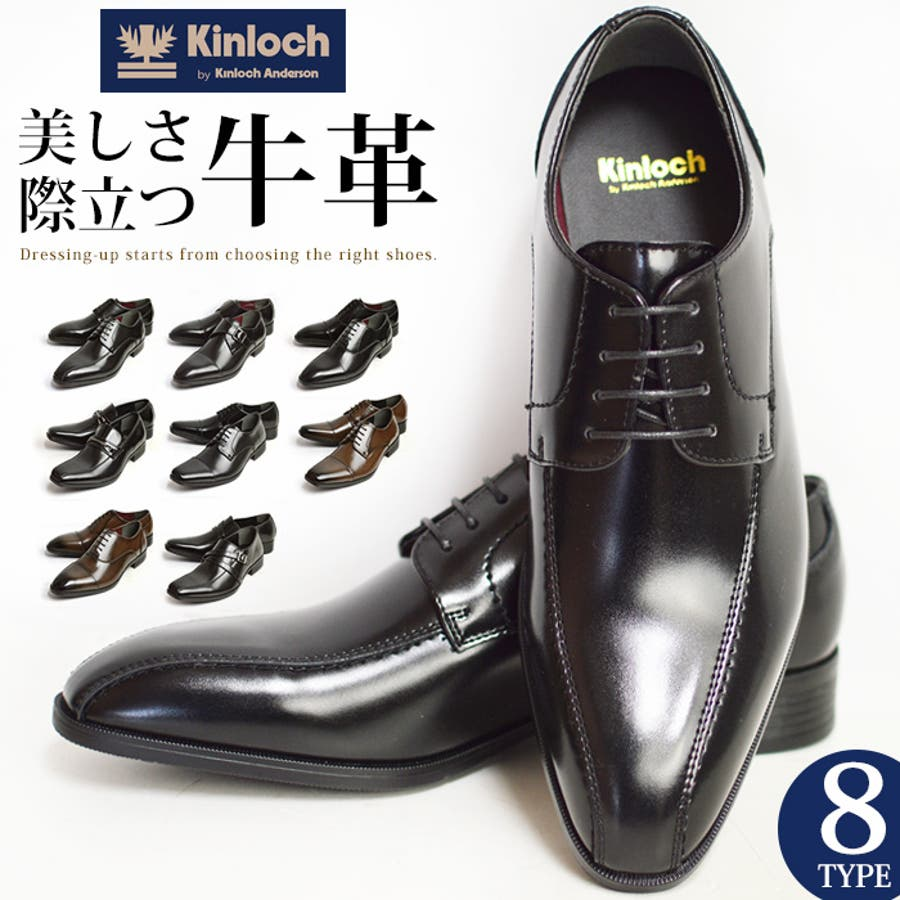 ビジネスシューズ メンズ 牛革 本革 レザー 抗菌 消臭 通気性 メッシュ 防滑 幅広 3EEE ベルト ローファー スワールモカストレートチップ 紳士靴 1
