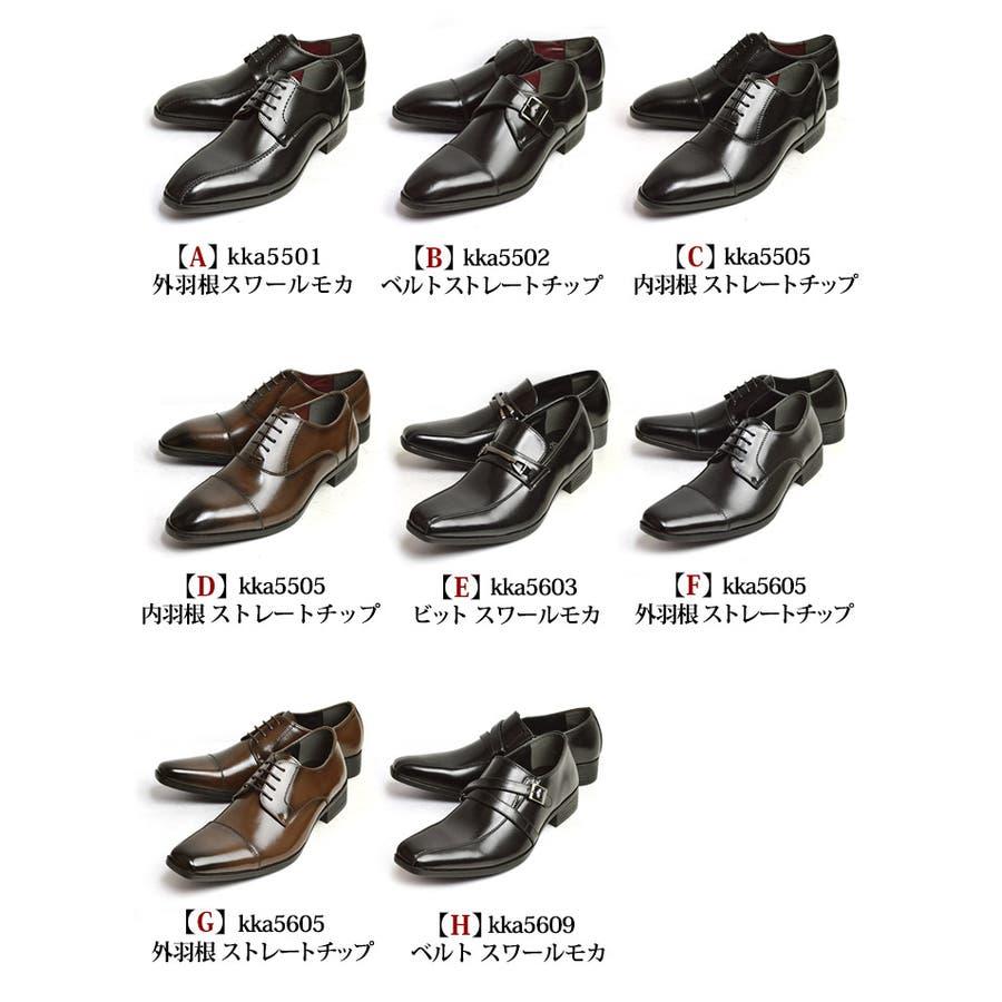 ビジネスシューズ メンズ 牛革 本革 レザー 抗菌 消臭 通気性 メッシュ 防滑 幅広 3EEE ベルト ローファー スワールモカストレートチップ 紳士靴 2