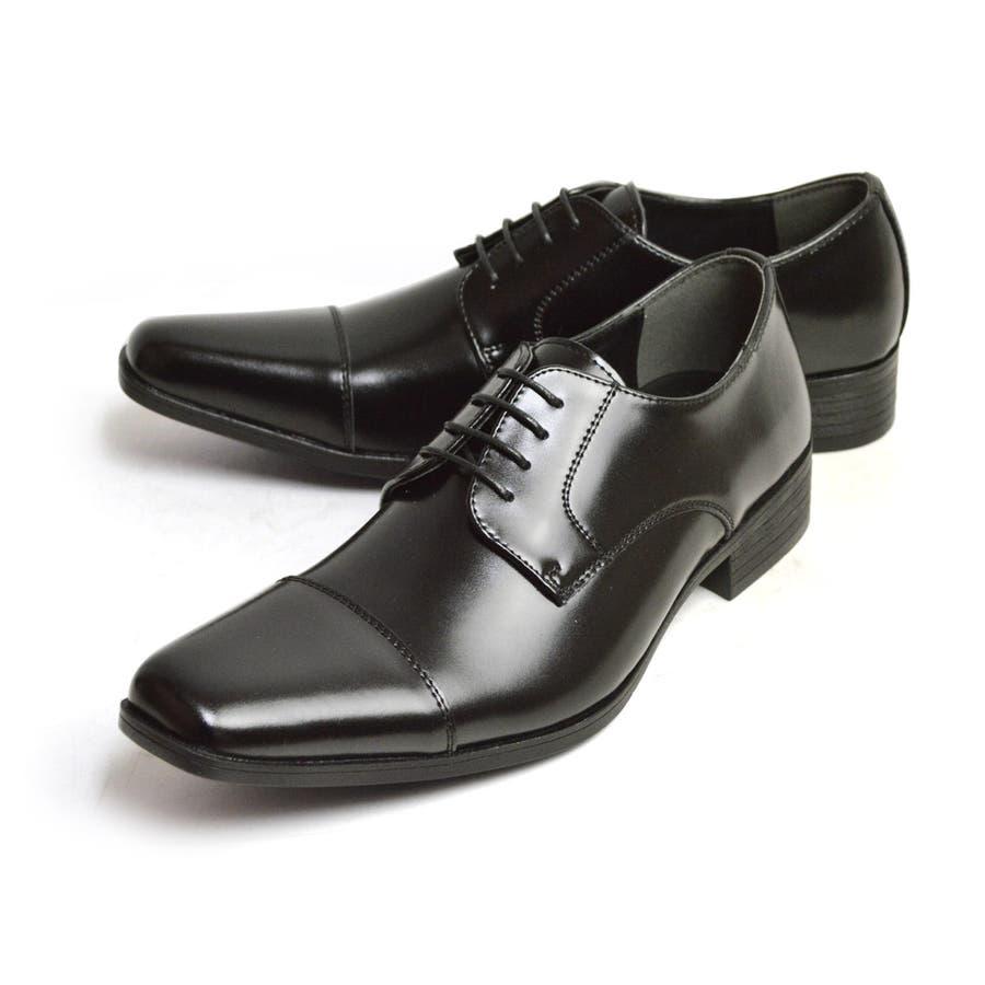 ビジネスシューズ メンズ 牛革 本革 レザー 抗菌 消臭 通気性 メッシュ 防滑 幅広 3EEE ベルト ローファー スワールモカストレートチップ 紳士靴 21
