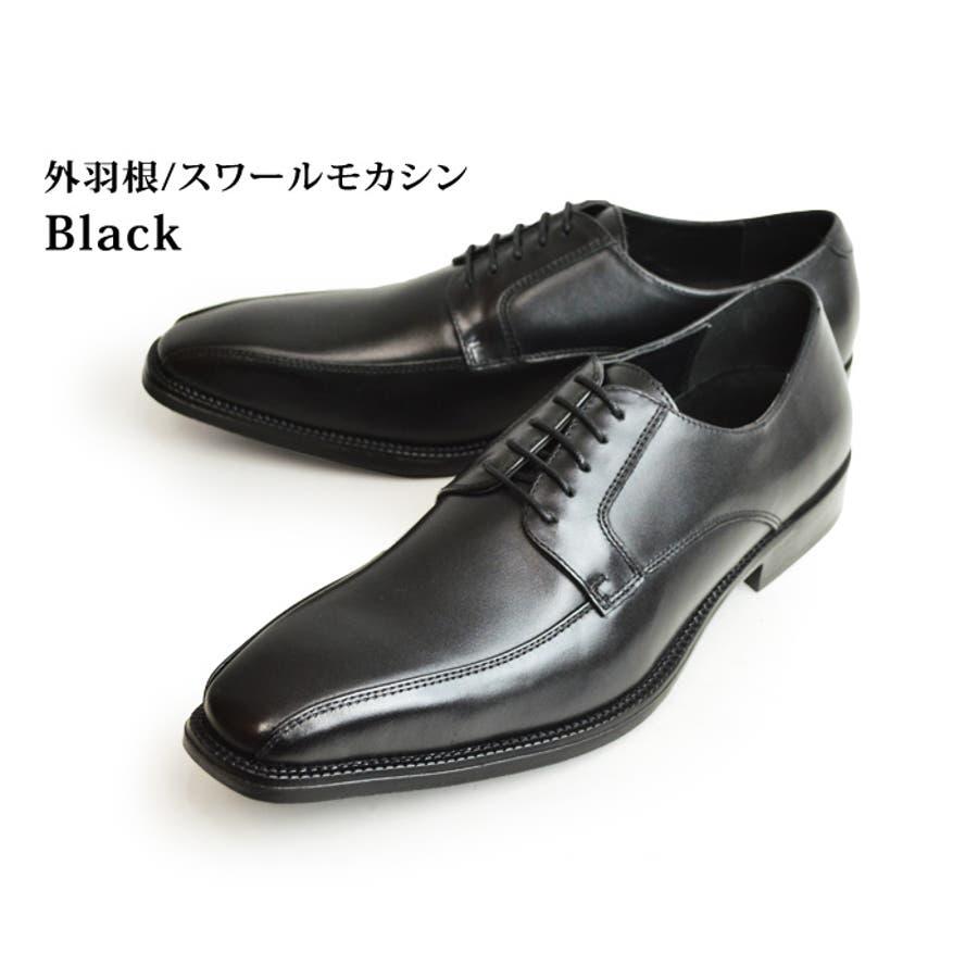 本革 ビジネスシューズ ビジネス メンズ レザー 衝撃吸収 屈曲 外羽根 スワールモカシン レースアップ スクエアトゥ 革靴 紳士靴シューズ 靴 メンズシューズ 3