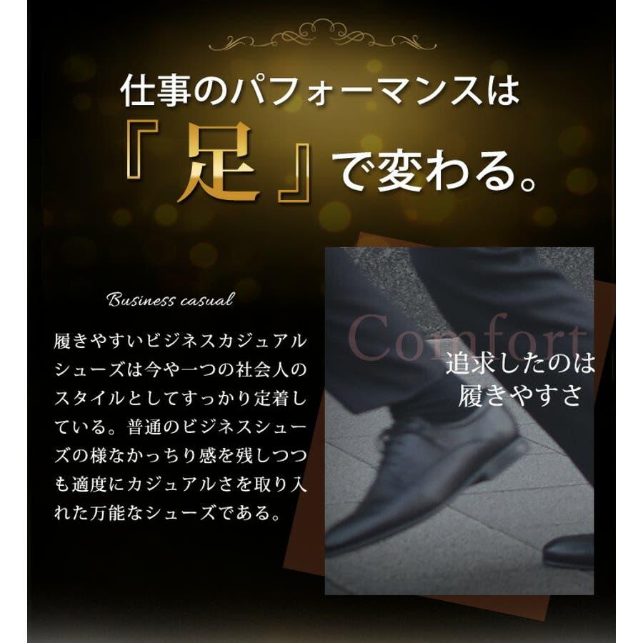 本革 ビジネスシューズ ビジネス メンズ レザー 衝撃吸収 屈曲 外羽根 スワールモカシン レースアップ スクエアトゥ 革靴 紳士靴シューズ 靴 メンズシューズ 5