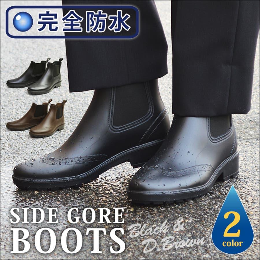 f30fb19d019826 ShoeSquareのシューズ・靴/レインブーツ ...
