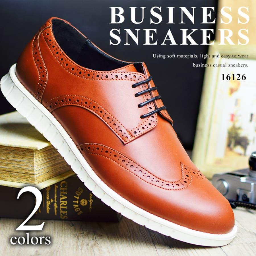 ビジネスシューズ メンズ スニーカー 靴 レザー 革靴 ビジネススニーカー 紳士靴 紐靴 ローカット 通勤通学 ウォーキング, コンフォート 快適  軽量 ドレスシューズ レザーシューズ パンチング
