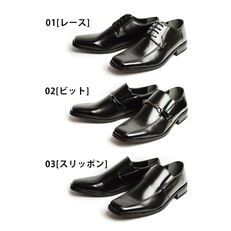 ビジネスシューズ メンズ スニーカー 靴 革靴 幅広 ビジネススニーカー 紳士靴 紐靴 通勤 ウォーキング コンフォート 快適軽量ドレスシューズ レザーシューズ 美脚 脚長 ビット レースアップ 2way サンダル スリッパ 2