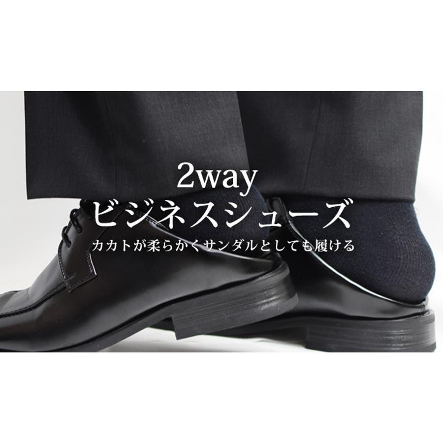 ビジネスシューズ メンズ スニーカー 靴 革靴 幅広 ビジネススニーカー 紳士靴 紐靴 通勤 ウォーキング コンフォート 快適軽量ドレスシューズ レザーシューズ 美脚 脚長 ビット レースアップ 2way サンダル スリッパ 4